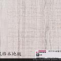 EGGER系列/木屋白橡
