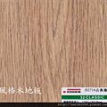 EGGER系列/古典橡木