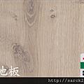 EGGER系列/寬版奶油橡木