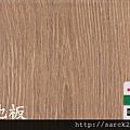 EGGER系列/寬版威東橡木