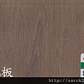 EGGER系列/寬版懷舊橡木