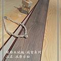羅賓系列(12MM)/冰原古松