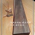 羅賓系列(12MM)/拉吉松木