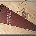 羅賓系列(12MM)/昆士蘭刺槐