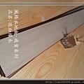 羅賓系列(12MM)/洗白橡木