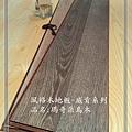 羅賓系列(8MM)/瑪奇朵烏木