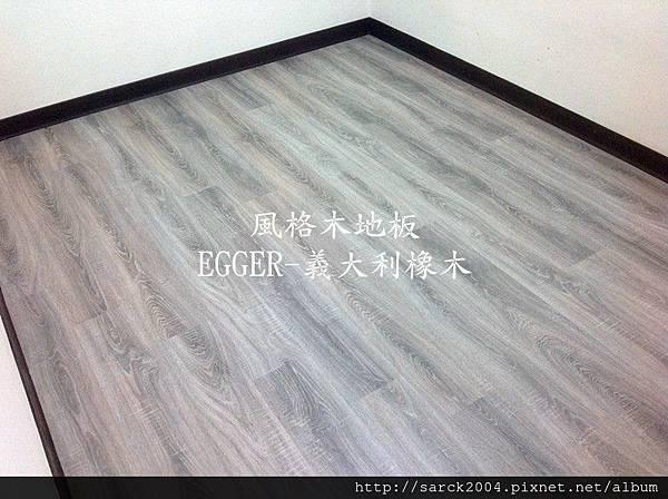 EGGER-編號:義大利橡木
