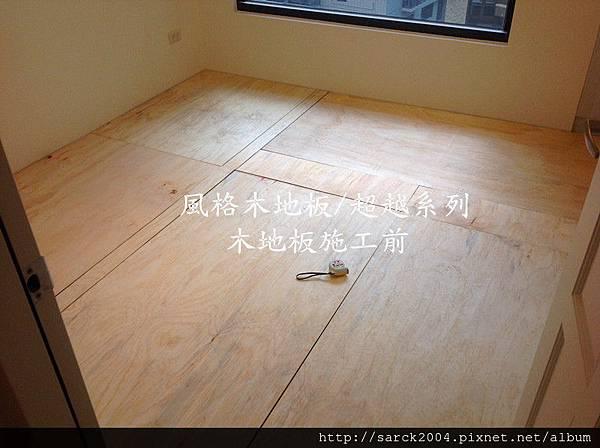 超越系列超耐磨木地板-編號:2280-01&2280-02