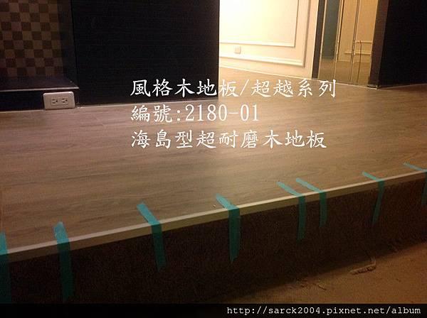 IMG_5282_副本.jpg