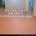 IMG_5292_副本.jpg