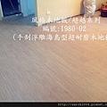IMG_5293_副本.jpg