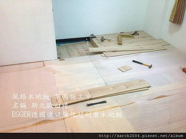 IMG_5303_副本.jpg
