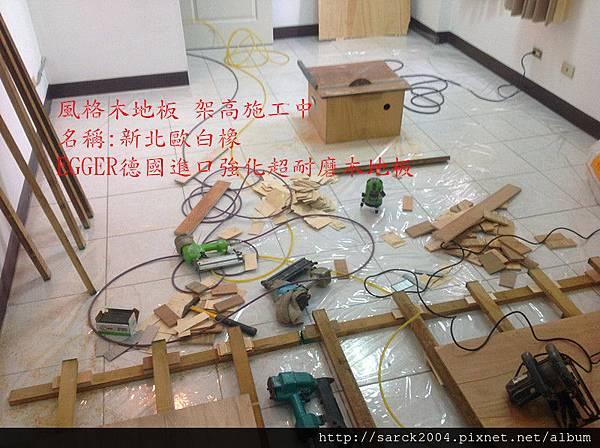IMG_5299_副本.jpg