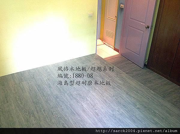IMG_5372_副本.jpg