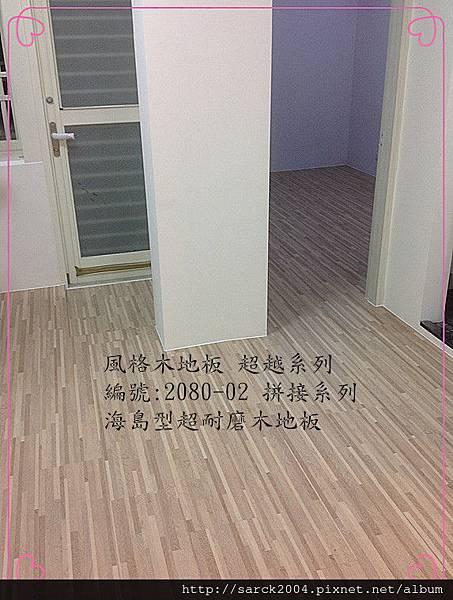 IMG_5405_%E5%89%AF%E6%9C%AC.jpg