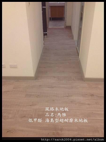 品名:馬雅%2F海島型超耐磨木地板