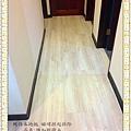 維加斯橡木 海島型超耐磨木地板
