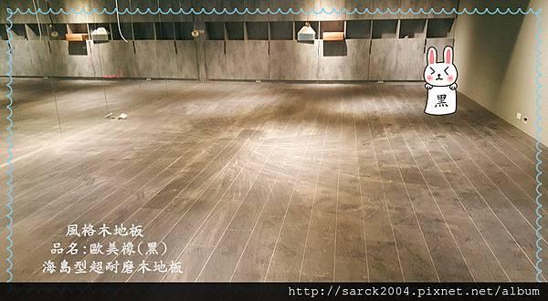 20160714_170216_副本.jpg