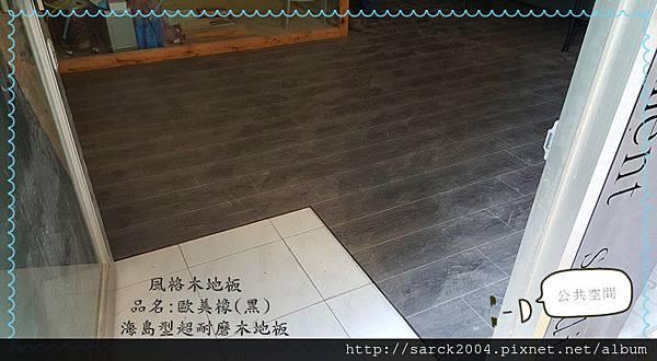20160715_164943_副本.jpg