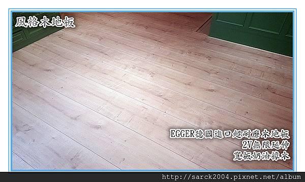 20170414_155515.jpg