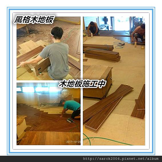 緬甸柚木 手刮浮雕系列