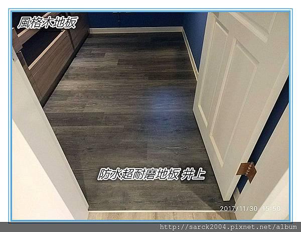 SPC防水超耐磨地板 井上