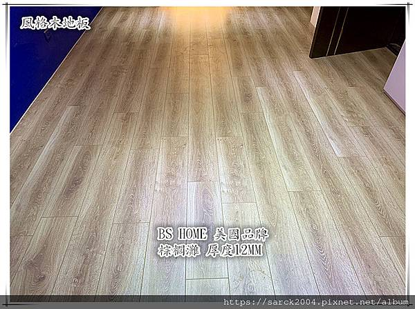 BS HOME 棕櫚灘