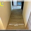 晶鑽系列 SPC石塑地板 602
