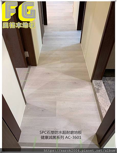 SPC石塑地板 AC-3601