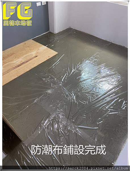 SPC石塑地板 SK5401