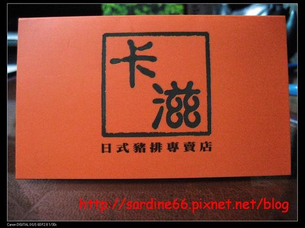 IMG_0025_nEO_IMG.jpg