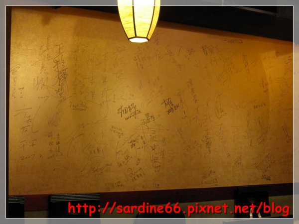 IMG_0151-1.jpg