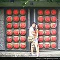 2009 9 10 宜蘭藏酒酒窖 (18)