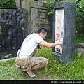 2009 9 10 宜蘭藏酒酒窖 (50)