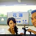 台北出發去花蓮 (31)