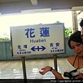 台北出發去花蓮 (32)