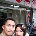 花蓮 液香扁食 肉超多 超好吃 (8)