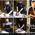 2010-5-30七星潭VS 七星潭柴魚博物館