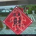 七星柴魚博物館 (4)
