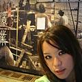 七星柴魚博物館 (8)