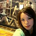 七星柴魚博物館 (9)