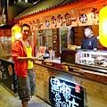 七星柴魚博物館 (14)