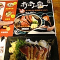 七星柴魚博物館 (15)