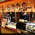 七星柴魚博物館 (31)