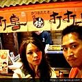 七星柴魚博物館 (34)