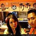 七星柴魚博物館 (35)