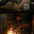七星柴魚博物館 (38)