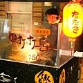 七星柴魚博物館 (39)