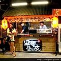 七星柴魚博物館 (43)