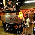 七星柴魚博物館 (44)